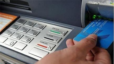 mất tiền, ATM, thẻ ATM, rút tiền, ngân hàng, thủ đoạn, lừa đảo, khách hàng, mất cắp
