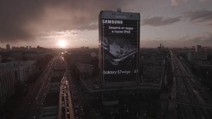 Mô hình chiếc Galaxy S7 EDGE cao 80m, lớn nhất châu Âu