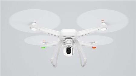 Máy bay điều khiển đầu tiên của Xiaomi