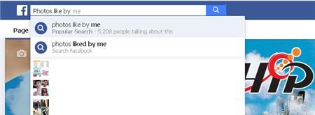 Cách biết những người like ảnh của bạn bè trên facebook