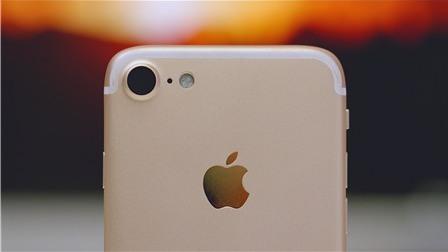 Video trên tay iPhone 7 cực kỳ rõ nét và chân thực