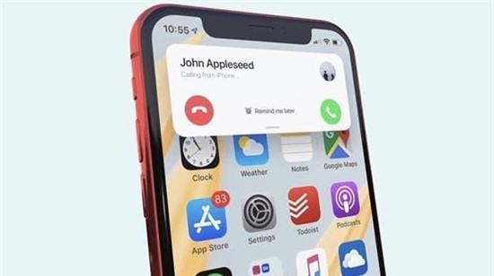 Phần mềm chặn cuộc gọi cho điện thoại