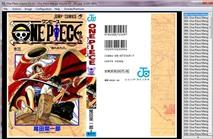GonVisor 2.11: Đọc truyện tranh với nhiều tính năng đáng giá