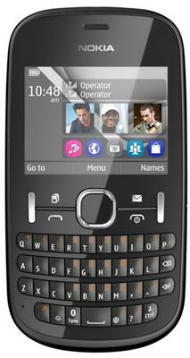 Nokia Asha 200: Hai trong một