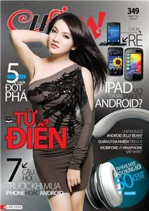 Mục lục e-CHÍP Mobile 349 (Thứ tư, 28/3/2012)