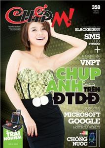 Mục lục e-CHÍP Mobile số 358 (Thứ tư, 30/5/2012)