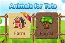 Animal for Tots: Thế giới động vật