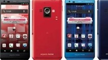 NTT DoCoMo: 11 sản phẩm mới cho Hè 2013