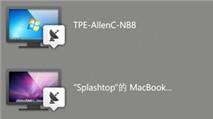 Splashtop 2: Điều khiển máy tính từ xa