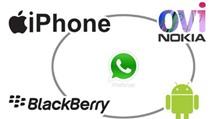 WhatsApp Messenger:  Nhắn tin đa nền tảng