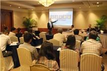 Trình diễn công nghệ mới tại SAP Forum