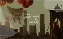 """LG G2 trước """"giờ G"""""""
