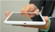 Trên tay LG G Pad 8.3 tại IFA 2013