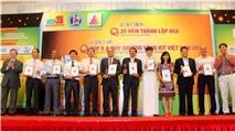 VNG liên tục được khen thưởng trong tháng 9