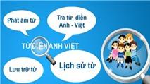 Từ điển Anh - Việt: Tra từ điển Anh - Việt di động