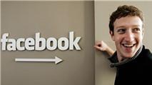 Facebook sẽ hái ra tiền nhờ tính năng mới này
