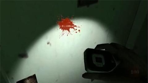 Insanity - Game kinh dị tuyệt hảo cho game thủ... không có VGA