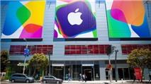 Điều gì sẽ xảy ra tại sự kiện Apple WWDC 2016 vào tuần sau?