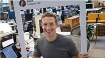 Đây là cách ông chủ Facebook bảo vệ sự riêng tư của mình