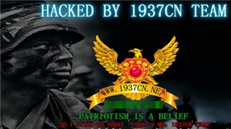 Nhận diện nhóm tin tặc tấn công hệ thống thông tin sân bay Việt Nam