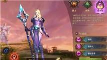 "Land of Glory - ""World of WarCraft trên Mobile"" sẽ ra mắt đầu năm 2017"