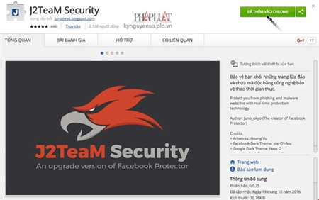 j2team security
